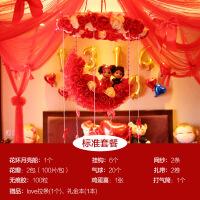 婚庆用品婚房装饰布置套餐 客厅新房拉花花球装饰套餐 气球挂饰