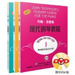 约翰汤普森现代钢琴教程1-3(附DVD6张)大汤1-3套装上海音乐出版社 钢琴入门 儿童钢琴启蒙教程