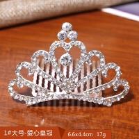 �n���和�皇冠�l箍公主可�鬯��@女童�l�����王冠小女孩�l卡�^�品