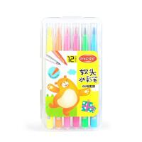 掌握软头水彩笔 儿童绘画三角彩笔 21501/21502/21503/21504可选