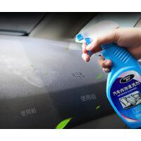 汽车内饰清洗剂洗车液强力去污室内用品多功能泡沫清洁剂