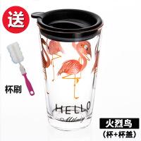 玻璃杯便携韩国简约清新火烈鸟网红杯子ins少女心可爱随手杯水杯
