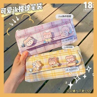 �P袋2020新款流行�W生大容量��sins日系文具�U�P盒少女初中可��