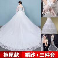 婚纱礼服新款2018新娘结婚长拖尾长袖修身显瘦韩版大码齐地婚纱春