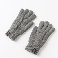 双层毛线手套男全手五指加厚保暖防寒针织触屏男士手套冬季保暖