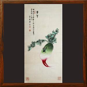 《萝卜》毛义侠 中国书法大学教授 世界艺术家资格审查委员会副主席R3114