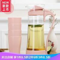 加厚冷热水壶套装耐高温耐热防爆凉水壶大容量白开水果汁牛奶扎壶