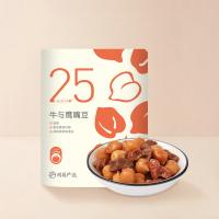 【每满99减15】网易严选 牛与鹰嘴豆 150克