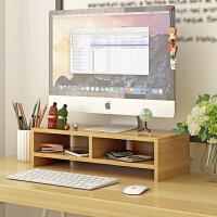 台式电脑增高架显示器屏幕垫高底座办公室办公桌置物架显示屏架子收纳用品 双层原木色
