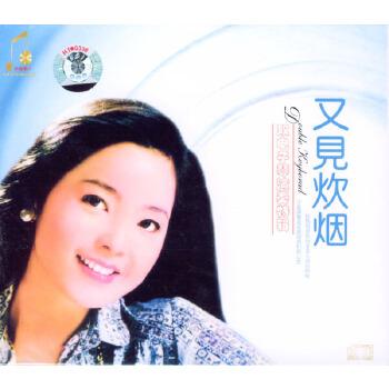 又见炊烟:双电子琴演奏特辑(cd)