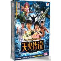 动画片 天火传说:王牌卡通1-30集(15DVD) 正版DVD