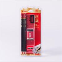学生涂卡套装 写字铅笔 2B三角杆/圆杆/六角杆铅笔3074洞洞笔 办公用笔 多款可选