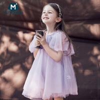 【1件3折价:89.7元】迷你巴拉巴拉女童连衣裙2020夏季女宝宝针织网纱裙仙气毕业照洋气