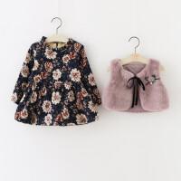 童装女童套装儿童女孩公主裙子两件套0一1-3岁婴幼儿女宝宝秋冬装 藕色 毛毛马甲裙套