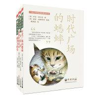 不老泉文库 (共4册)