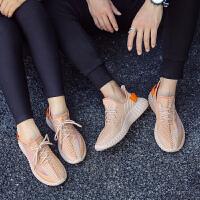 2019夏季飞织鞋爆款兵马俑情侣款男女椰子鞋运动休闲透气学生鞋