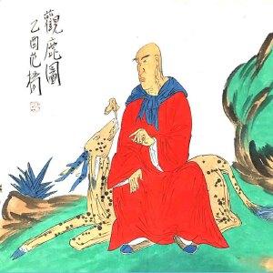 中国国画院副院长,南京国画院院长范扬(观鹿图)
