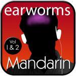 【预订】Rapid Mandarin, Vols. 1 & 2 Compact Disc只是光盘