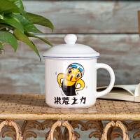 复古陶瓷杯子马克杯带盖办公室创意茶缸个性水杯怀旧经典仿搪瓷杯
