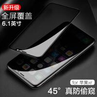 苹果x钢化膜XsiphoneX手机贴膜苹果xsmax全屏覆盖iPhone防指纹max全包iPhon
