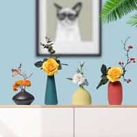 创意干花装饰摆件北欧现代家居饰品客厅插花电视柜摆设