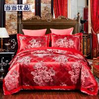 当当优品丝棉四件套 奢华绸缎欧式提花床品 双人加大床单四件套 夜宴(大红)