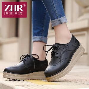 ZHR2017春季新款英伦风休闲鞋女鞋真皮厚底松糕鞋女坡跟系带单鞋女鞋H96