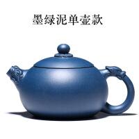 宜兴名家紫砂壶全纯手工民国墨绿泥龙雕塑西施壶功夫茶壶茶壶