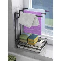 架厨房用品置物架洗碗布抹布挂架收纳壁挂毛巾沥水架