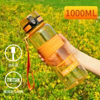 健身运动水杯大容量太空杯1000ML户外夏天女便携防漏塑料水壶