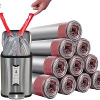【教师节礼物】垃圾袋自动收口抽绳 垃圾袋加厚手提式厨房穿抽绳自动收口式中大号黑色一次性塑料袋 加厚