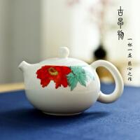 茶壶 高白瓷泡茶单壶 陶瓷功夫茶具家用茶杯