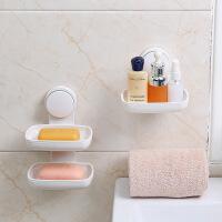 肥皂盒香皂盒吸盘壁挂式沥水卫生间免打孔肥皂架挂架双层创意