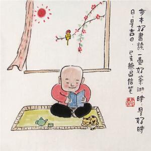 《有本好书读 一壶好茶沏 时时是好时 日日是吉日》范德昌 原创R3410