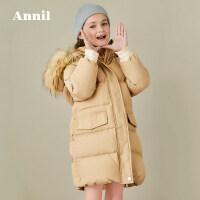 【2件45折:539.6】安奈儿童装女童冬季新款简约保暖连帽长款羽绒服