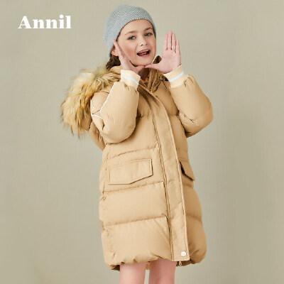 【2件45折:540】安奈儿童装女童冬季新款简约保暖连帽长款羽绒服 简约版型,保暖长款,防风毛领