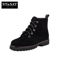【领券减100】St&Sat/星期六18秋冬低跟短靴马丁靴女靴SS84116387