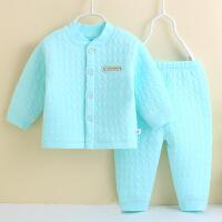 婴儿保暖衣套装夹棉0-1-3岁新生儿内衣宝宝秋衣秋裤加厚秋冬季 净面青色 7200