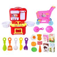 音乐厨房玩具做饭厨具餐具套装过家家玩具儿童玩具女孩