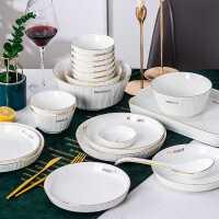 北欧陶瓷餐具金边碗碟套装家用创意轻奢饭碗高档碗盘碗筷组合盘子