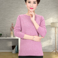 中年 秋天线衫秋冬季羊毛衫妈妈装紧身毛衣40-60岁打底羊绒针织线衫 图片色