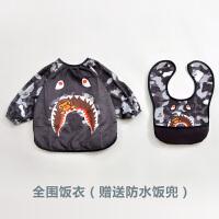 儿童罩衣长袖婴儿吃饭衣服 宝宝反穿衣防水翻转兜饭兜秋冬 紫罗兰 (送兜全围)鲨鱼