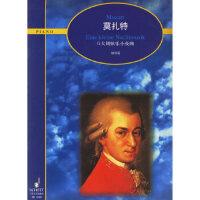 【二手旧书9成新】莫扎特G大调弦乐小夜曲(钢琴版)9787539921730(奥)莫扎特 作曲江苏文艺出版社