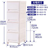 夹缝收纳柜卫生间柜子厨房缝隙储物柜箱塑料床头柜浴室窄缝置物架
