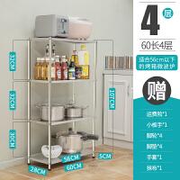 不锈钢厨房置物架落地式夹缝多层收纳架储物架子放锅碗杂物调料架