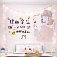 网红出租屋改造房间墙贴壁纸自粘卧室布置装饰贴纸少女心贴画 大