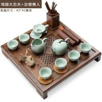 紫砂茶具套装家用整套功夫茶壶茶杯乌金石实木茶盘简约现代茶台