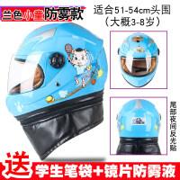 儿童电动车头盔4至6岁 雪豹儿童头盔女冬季摩托电动车头盔男小孩卡通可爱宝宝保暖防护帽 均码