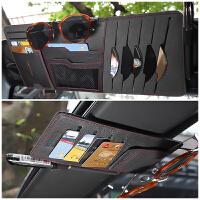 车载cd夹袋汽车遮阳板套多功能收纳包碟片套卡片夹证件包眼镜夹