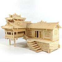立体拼图木质拼装房子木制仿真建筑模型手工木头屋益智玩具